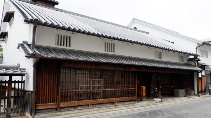 伊丹と灘五郷が「日本遺産」に認定!…その内容は!?