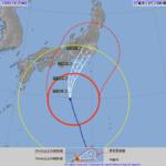 台風19号が接近中。伊丹への影響まとめ