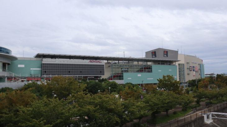イオンモール伊丹で「第19回高校生ものづくりコンテスト全国大会」が開催されるみたい。11月16・17日