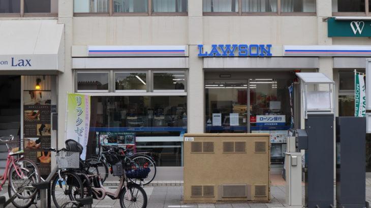 阪急伊丹駅前の「ローソン伊丹西台一丁目店」が11月29日で閉店する模様
