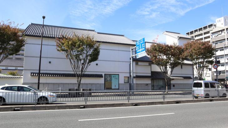 11月3日は「関西文化の日」で美術館と柿衞文庫が入館無料になるぞ!