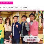 昆陽のラーメン店「MEN-YA KOTOHOGI」が関西テレビ「よ~いドン!」で紹介される模様。11月28日(木)放送予定