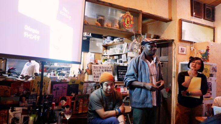 クロスロードカフェで開催(10/26)されたトークイベント「『わかりあえる 知ろうとすれば』ービースアートでつながる アフリカと日本ー」に参加してみた!
