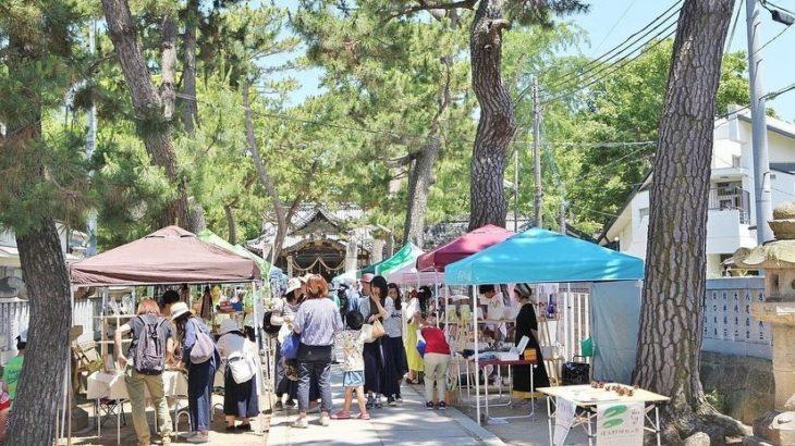 1月13日(月祝)開催!古書や手づくり雑貨のマーケット「猪名野神社の市」