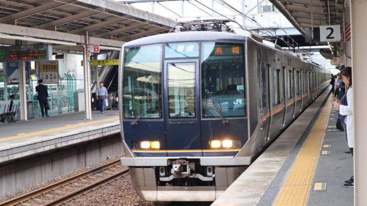 記念すべき第1回はJR神戸線で明石へB級グルメぶらり旅!【伊丹から片道1000円旅】