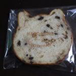 イオンモール伊丹に「ねこねこ食パン」がオープンしてる