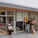 酒蔵通りに「DosBODEGAs」が11月13日にオープン!中央2丁目から移転