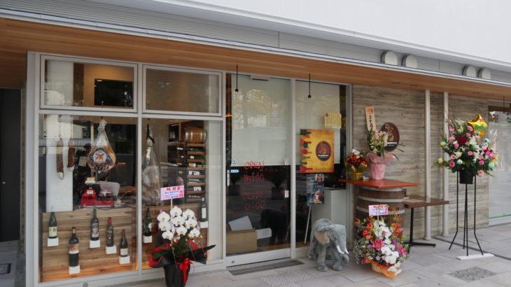 酒蔵通りに「DosBODEGAs」が11月13日にオープン!中央から移転