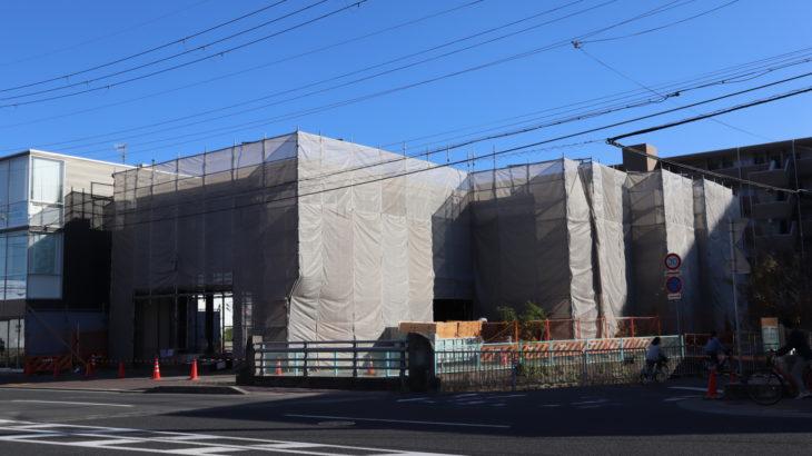 行基町のプラウドシティ伊丹マンションギャラリーが取り壊されてる