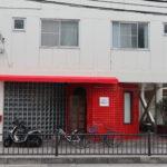 伊丹3丁目に「Cafe bar SALLY」が12月1日にオープンする模様。「スナックユキエ」のあと