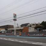 瑞ヶ丘の「セブンイレブン伊丹瑞ヶ丘店」が11月29日にリニューアルオープンの模様