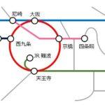 今年は大みそかのJR宝塚線終夜運転はないみたい