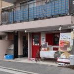 西台のMiLDA Cafeが12月28日で営業終了する模様