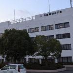 新しい「阪神県民局」の庁舎が伊丹にできることになるみたい