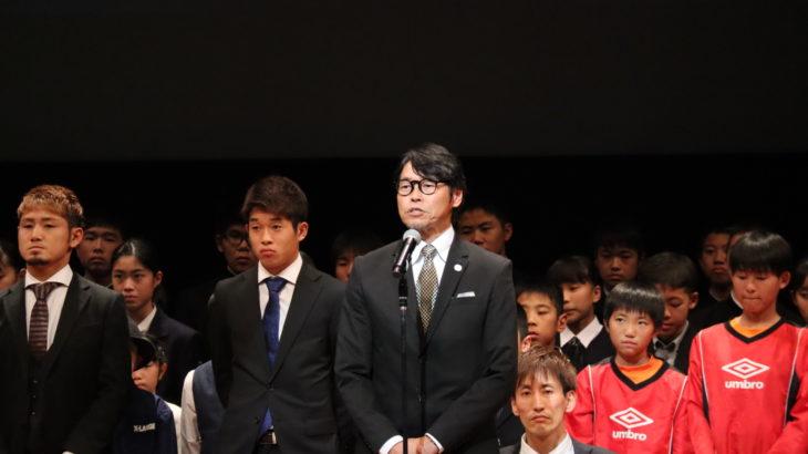 J2アルビレックス新潟のGKコーチに就任した石末龍治氏は伊丹出身