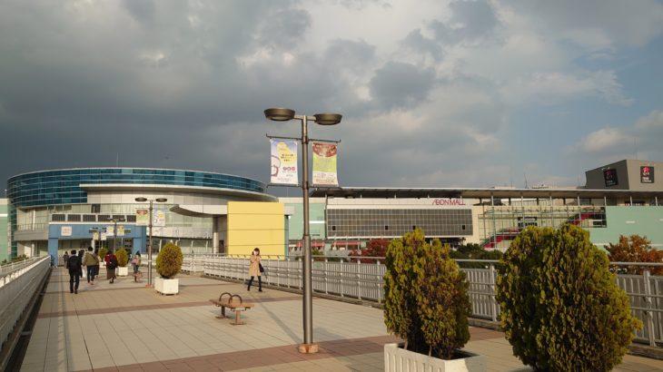 イオンモール伊丹のディズニーストアが1月26日で閉店
