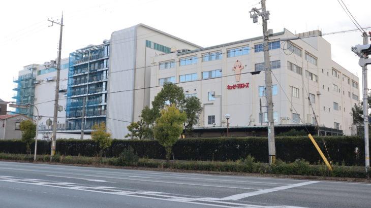 南町のキユーピー伊丹工場跡に「関西キユーポート」っていう新拠点ができる模様