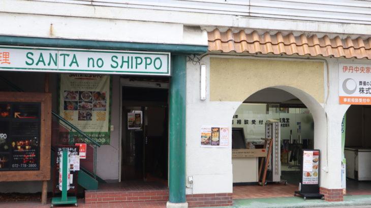 中央6丁目に「GANDHI Palace」っていうインド料理のお店ができる模様。1月25日オープン予定