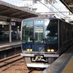 JR西日本のダイヤが3月14日から変更。JR宝塚線のダイヤはどう変わる?