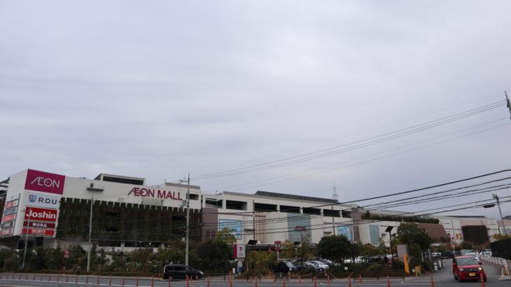 イオンモール伊丹昆陽の「cocofrans(ココフラン)」が2月16日で閉店