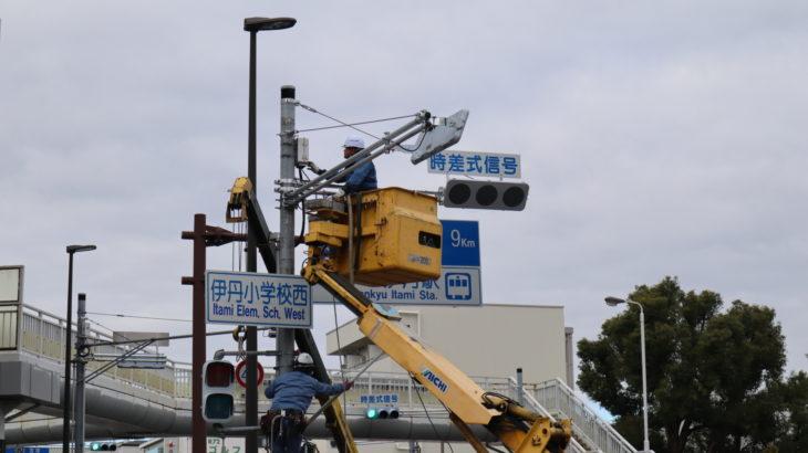 伊丹市内の信号機が薄型LED式のものに交換が進んでるみたい