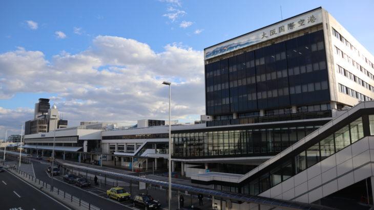 リニューアルする伊丹空港ターミナルが7月にいよいよグランドオープン!