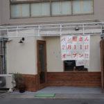 千僧に「いたみベーカリー」っていうパン屋が2月11日に開店する模様。「パープレイ」のあと