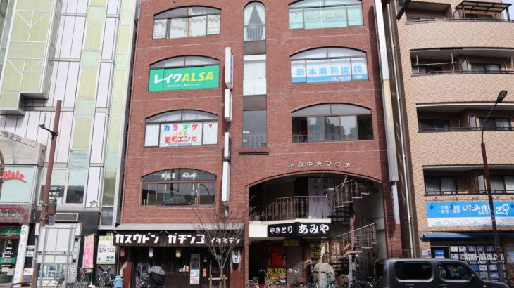 中央1丁目に「おばんざい処 きう家」ができる模様。2月27日オープン予定