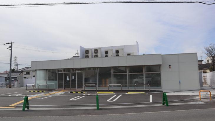 ローソン伊丹南野二丁目店が閉店してる