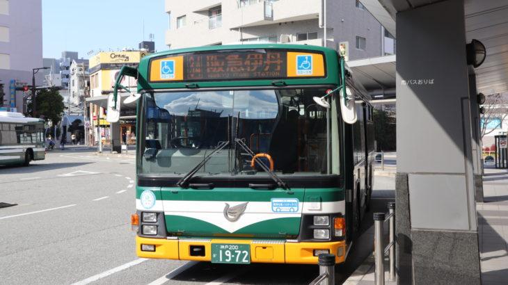 伊丹市バスで全国10種類の交通系ICカードが利用可能になる模様。定期券もICカードに