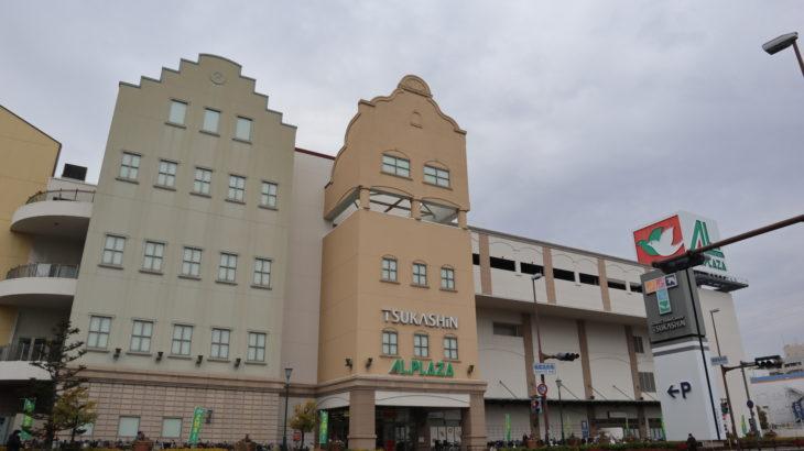 つかしんにキムチ専門店「春川」がオープンしてる