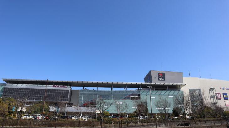 伊丹市内のイオンモール専門店の営業時間が通常に戻る模様。3月16日からの予定
