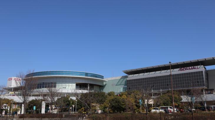イオンモール伊丹の「GORGE BE」が閉店してる。2月29日かぎりで