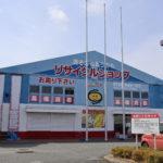 西昆陽の「良品買館 昆陽店」が閉店してる。2月29日かぎりで