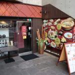 西台に「たいがええねん 伊丹本店」がオープンしてる。「炙り家ええねん」からリニューアル