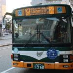 3月23日から伊丹市バスで何かが変わってる