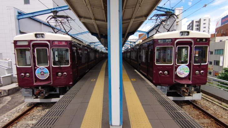 7月16日で開業100周年!阪急伊丹線ヒストリー(前編)