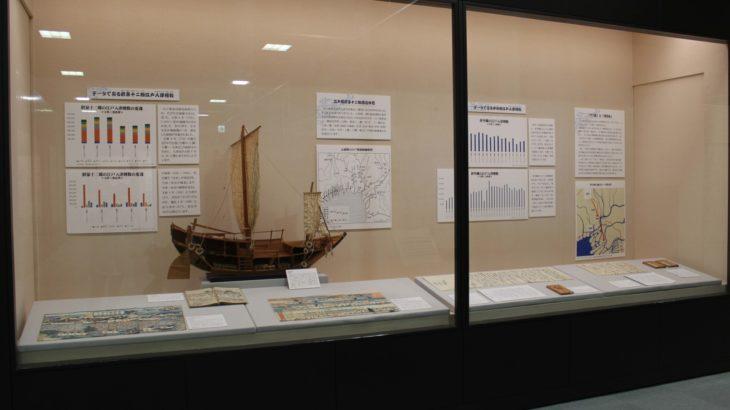 日本遺産認定記念!博物館でミニ展示とことば蔵で講演会
