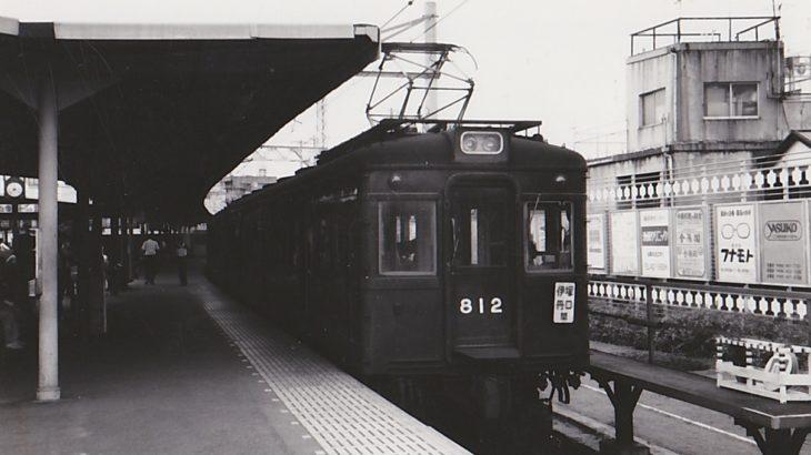 7月16日で開業100周年!阪急伊丹線ヒストリー(後編)