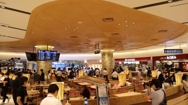 伊丹空港がついに全面リニューアルオープン!リニューアルの全貌を潜入取材!