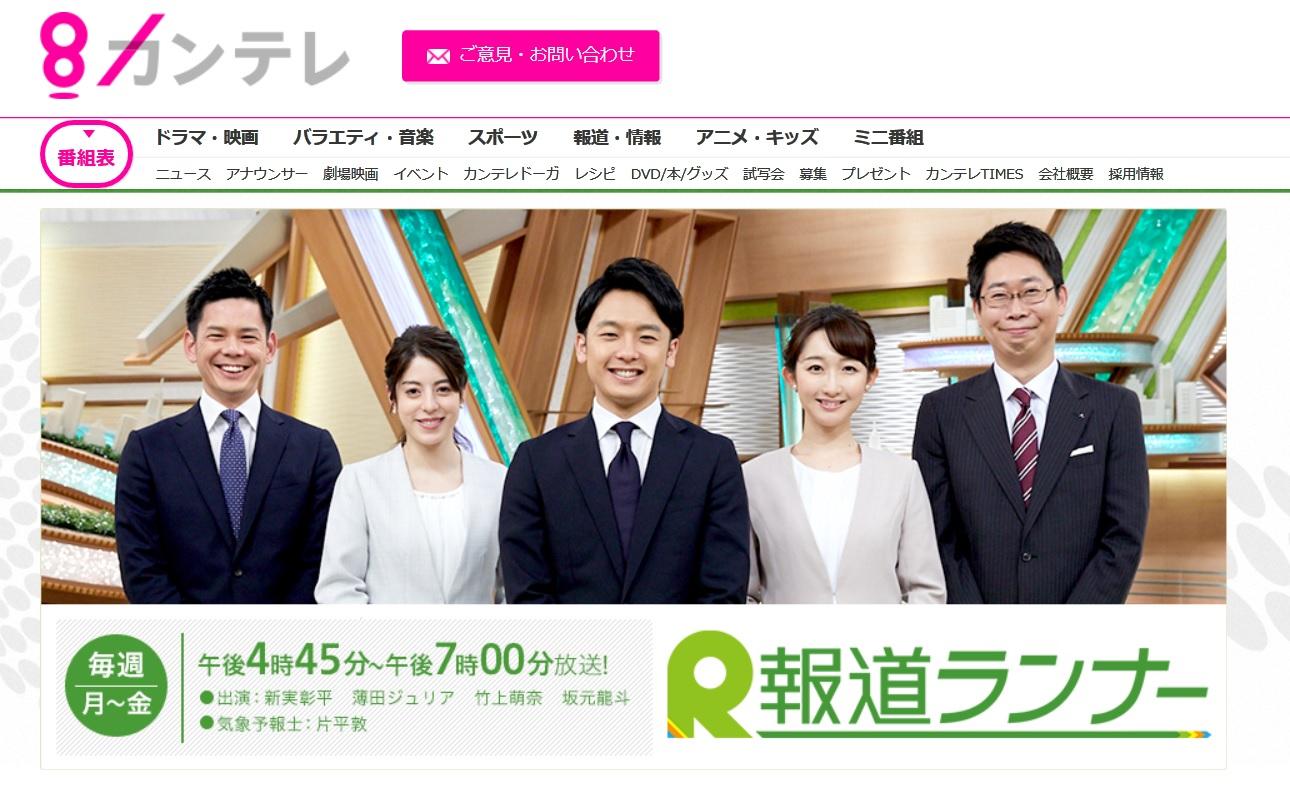 関西 表 今日 テレビ 番組 の